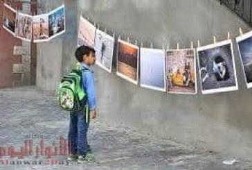 برنامج زيارة في الحارة يتجول داخل المخيمات بقطاع غزة