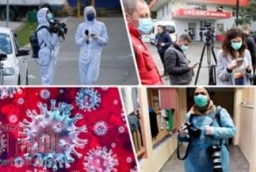 سلوفينيا أول دولة أوروبية تعلن انتهاء وباء فيروس كورونا رسميا