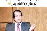 الحكومة تستجيب للإعلامى طارق الكرداوى بعد خروجة عن النص فى برنامجة للسكوت أخر