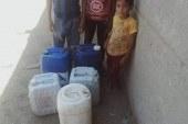 شركة المياه بالفيوم تبدا في عرض مسلسلها السنوي من الفشل