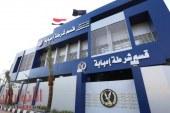 """لتقديم خدماتها بشكلٍ عصرى""""وزارة الداخلية"""" تعلن الإنتهاء من تطوير عدد من أقسام الشرطة…فيديو"""